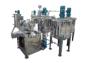 纳米砂磨机 涂料 油墨卧式砂磨机 无锡鑫邦生产